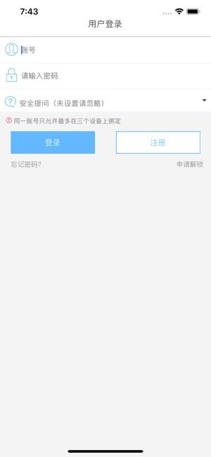 Yunfile网盘 V3.5.5 安卓版截图5
