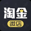 淘金微店 V2.3.3 安卓版