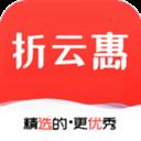 折云惠 V4.2.28 安卓版
