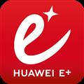 华为企业业务 V4.9.0 苹果版