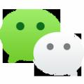 微信PC端多开互斥体版 V1.0 绿色免费版