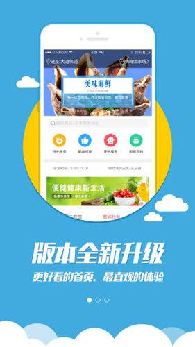 悠惠生活 V3.9.3 安卓版截图3