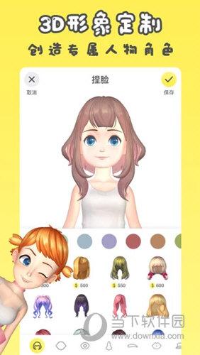 秀蛋iOS版