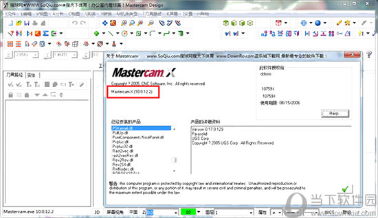MasterCAMX