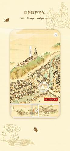 古北水镇 V3.2 安卓版截图3