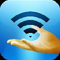 魔方WiFi助手电脑版 V1.0.8.0 绿色版