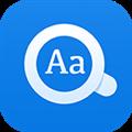 欧路英语词典 V8.9.1 苹果版