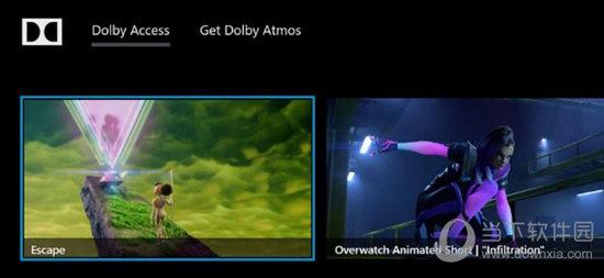 Dolby Access破解版 Dolby Access免激活版V2 0 462 免费版下载_当下软件