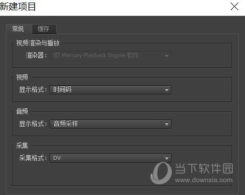 Premiere Pro CS6中文版下载
