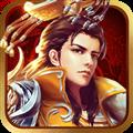天骄帝国 V1.0.0 安卓版