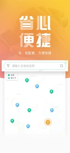 地上铁 V4.0.5 安卓版截图1