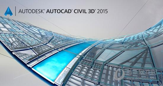 AutoCAD Civil 3D 2015中文破解版