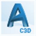 AutoCAD Civil 3D 2016破解版 32/64位 免费版