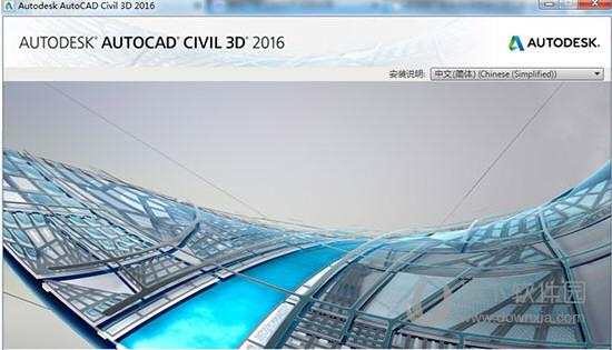 AutoCAD Civil 3D 2016中文破解版