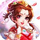 山海仙魔录超V版 V1.0 苹果版