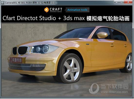 Craft Director Studio