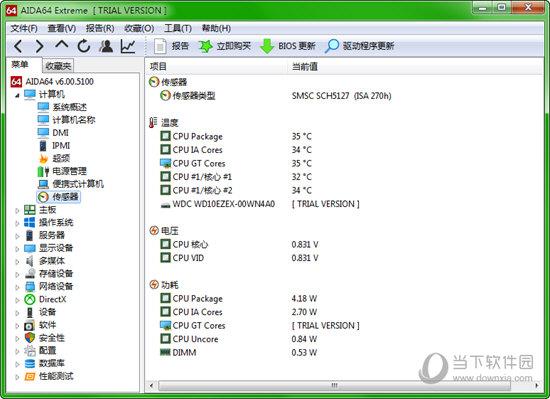 AIDA64中文版