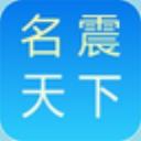 名震天下宝宝起名软件 V2.3.5.0 官方最新版