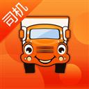 运满满司机 V6.22.2.0 苹果版