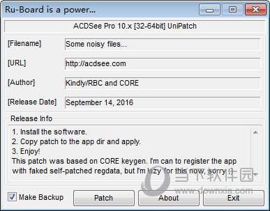 ACDSee Pro 10注册机