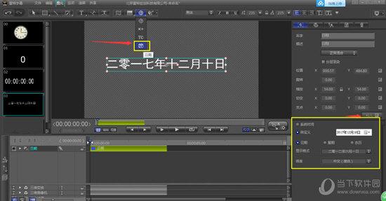 雷特字幕软件下载