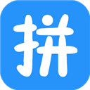 拼游 V3.3.1 安卓版