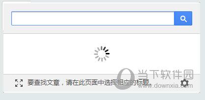 Google学术搜索按钮