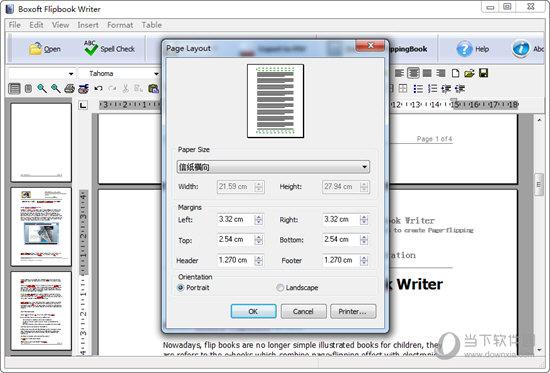 Boxoft Flipbook Writer