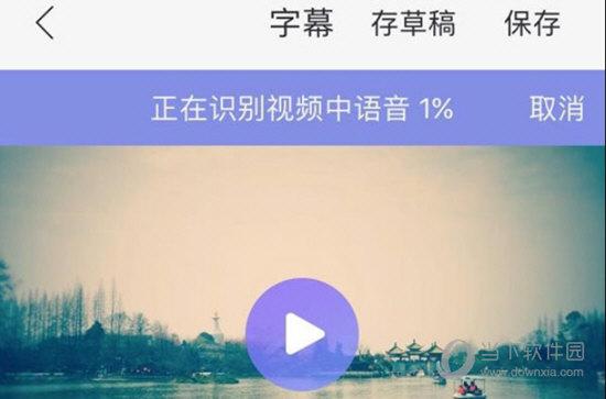 快影app官方下载