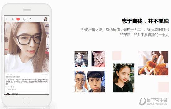 快手快影app下载