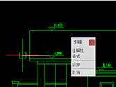 迅捷CAD编辑器怎么进行引线标注 一个设置解决