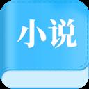 怡阅小说 V1.6.3 安卓版