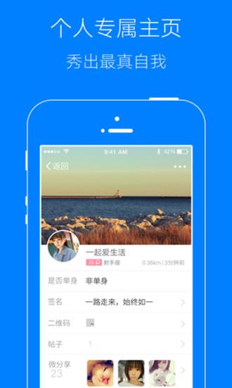 凤台小鱼网 V5.0.0 安卓版截图3