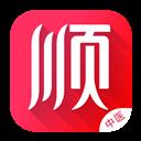 神顺中医 V1.1.25 安卓版