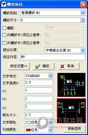 机械工程师CAD2016下载