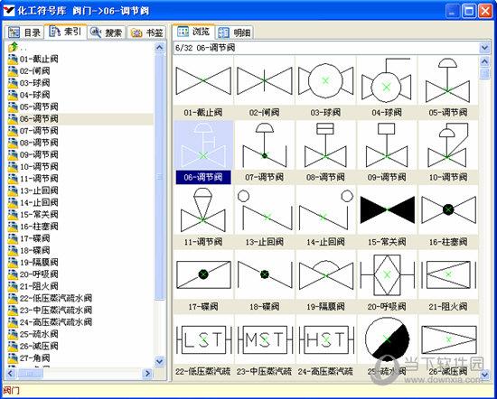 机械工程师CAD2016