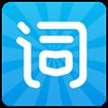 沪江开心词场 V6.11.0 安卓最新版