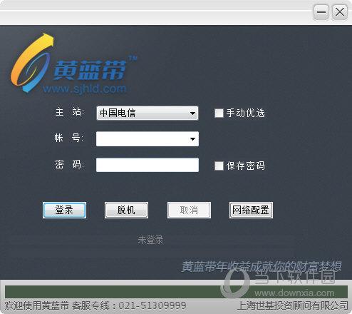 黄蓝带炒股软件