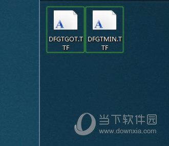 gt designer2中文版