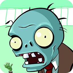 植物大战僵尸冰雪版内购版 V5.0 安卓版