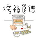 烤箱食谱 V1.40.13 安卓版