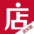 微店店长版 V9.0.28 苹果版
