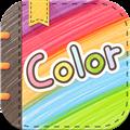 Color多彩手帐 V3.7.2 安卓版