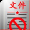无纸化办公室 V1.0.1.0 官方版