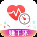 体检宝测血压视力心率 V5.2.0 安卓版
