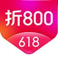 折800 V4.68.6 安卓版