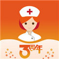 金牌护士 V3.2.4 苹果版
