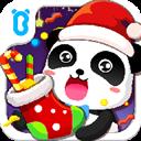 欢乐圣诞 V9.41.00.00 安卓版