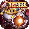 百战斗斗堂飞升版 V1.0 安卓版