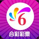 合彩彩票 V1.0.1 安卓版